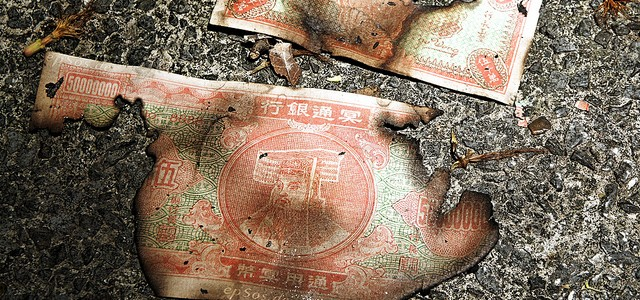 Burned chinese money