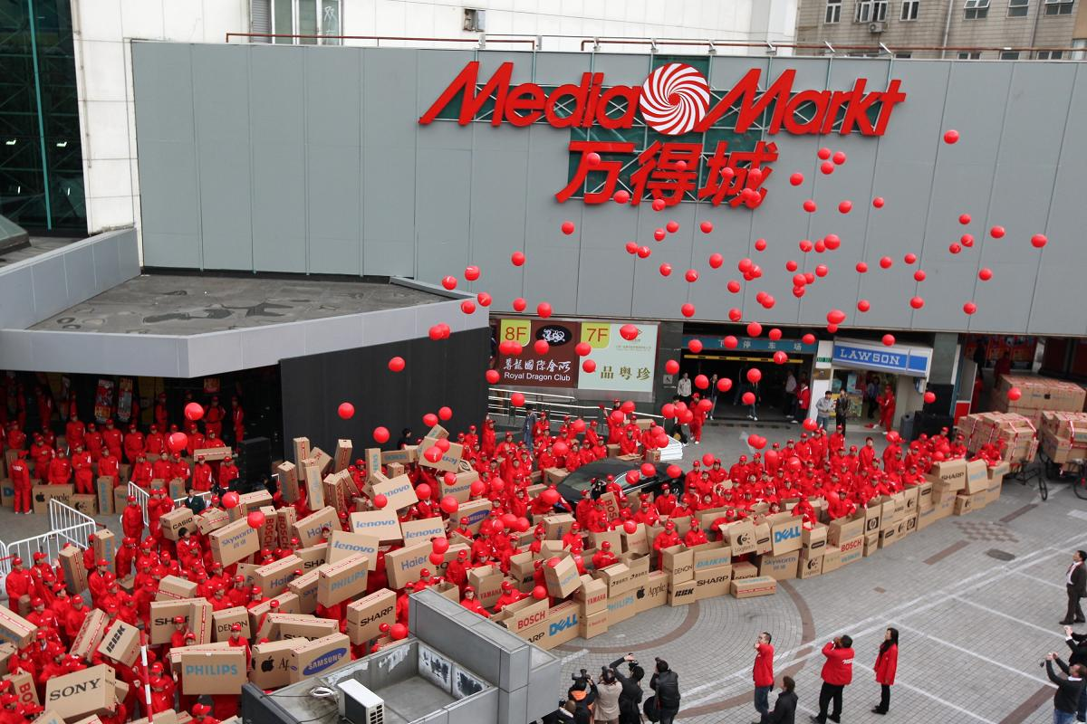 Media markt failed in China