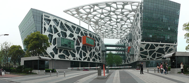 Alibaba HQ - Photo courtesy by Flickr